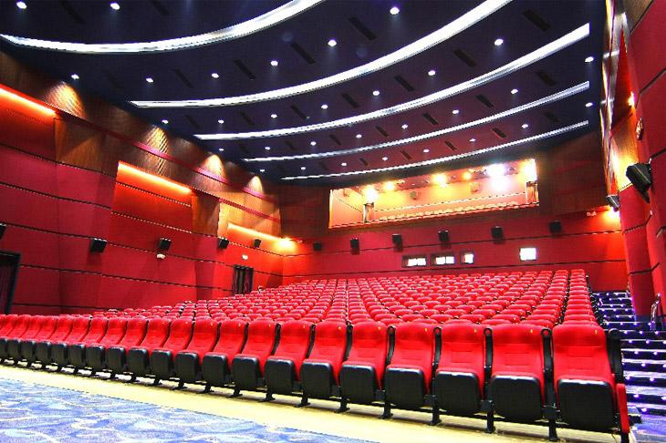 Trung tâm chiếu phim quốc gia