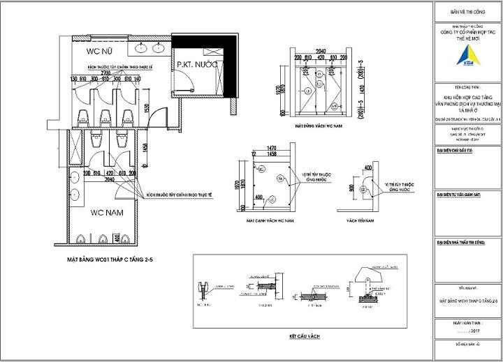Bản vẽ thi công Vách ngăn vệ sinh Compact HPL